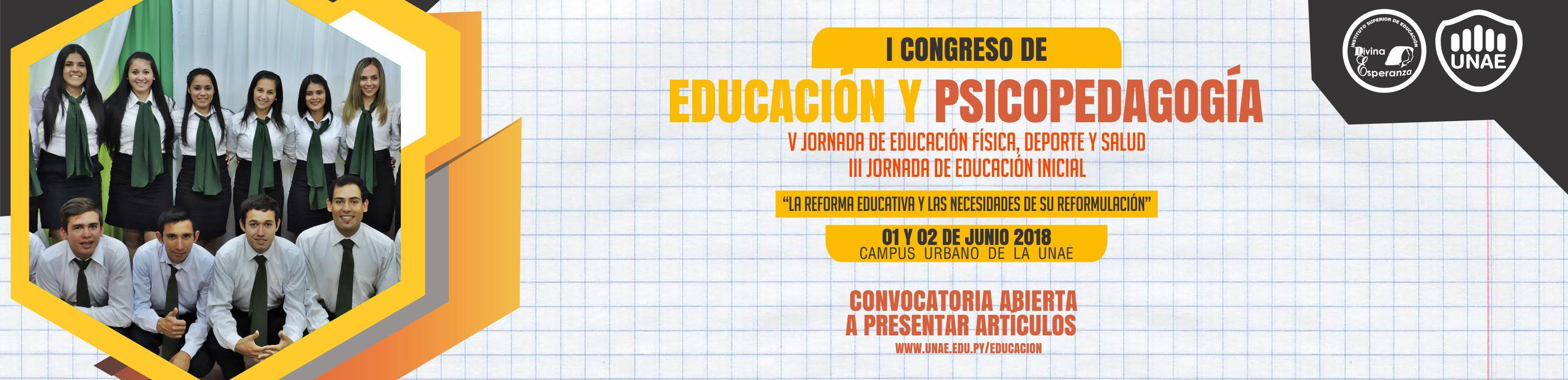 Moderno Ejemplo Reanudar La Educación Composición - Ejemplo De ...