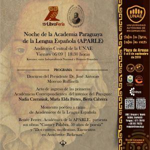 noche-de-la-academia1FC79FE9-FA23-041F-6259-65D74823659A.jpg
