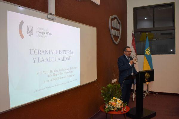 embajada-ucrania-unae-06DC523861-3BD0-85C9-F050-072D39346C31.jpg